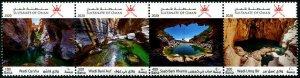 HERRICKSTAMP NEW ISSUES OMAN Adventure Tourism Strip of 4