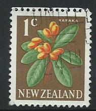 New Zealand SG 846 off centre full perfs FU