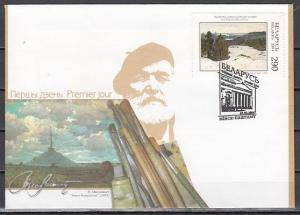 Belarus, Scott cat. 492. Landscape Painting issue on a First day Cover. *
