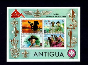 ANTIGUA - 1975 - BOY SCOUT JAMBOREE - NORWAY - BADEN-POWELL ++ MINT MNH S/SHEET!