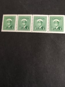Canada #278 Mint VF-NH USC Cat. $36.00 1948 1c War Perf. 9.5 Coil Strip of Four
