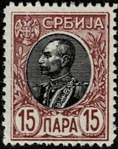 1905 Serbia Scott Catalog Number 90 Unused Never Hinged