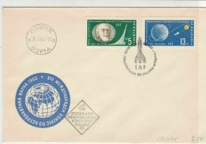 Bulgaria 1962 First Day Issue Space Stamps Cover ref R 18669