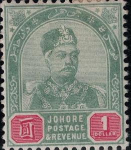 Malaya-Johore SC 24 Mint 1891-1894 SCV$90.00