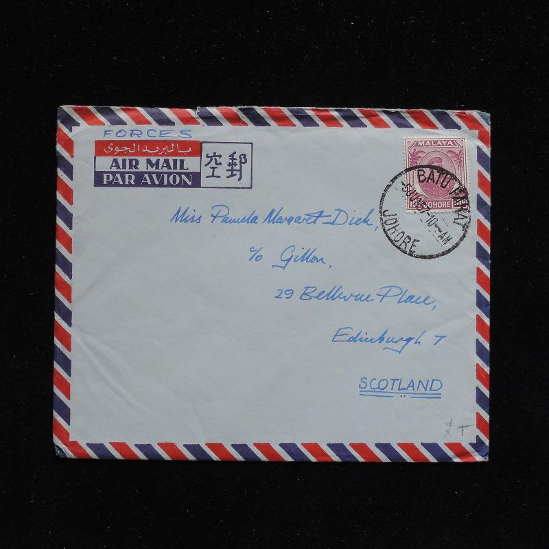 ZS-AC359 MALAYA - Johore, 1957 Airmail From Batu To Edinburgh Scotland Cover