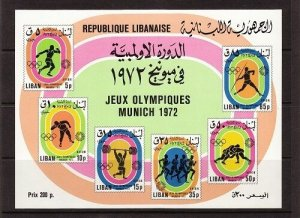 LEBANON STAMPS - LIBAN MLH S/S SC# C747a OLYMPIC GAMES MUNICH 1972