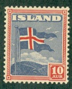A2-0002 ICELAND 228 MNH BIN $1.50