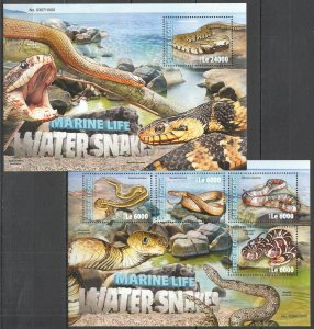 ST305 2016 SIERRA LEONE MARINE LIFE FAUNA  WATER SNAKES KB+BL MNH STAMPS