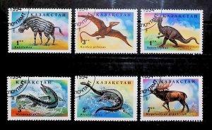 Kazakhstan 1994 Prehistoric Animals Dinosaurs Used Full Set A22P2F7674