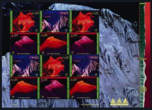 United Nations - Vienna 317a Sheet MNH Int. Year of Mountains