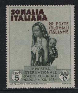 SOMALIA, 164, HINGED, 1934, MOTHER AND CHILD