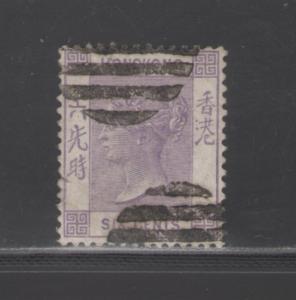 Hong Kong 1863 Queen Victoria 6c Scott # 12 Used
