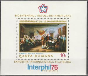 Romania #2609  MNH CV $3.00  (S7330)