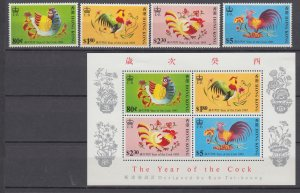 Z3977, 1993 hong kong set + s/s mh #665-668a chickens rooster
