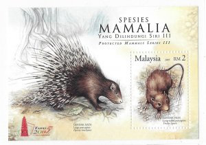 Malaysia 2005 Endangered mammals Sc 1045 MNH Bo22