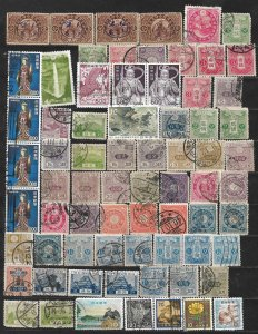 COLLECTION LOT OF 67 JAPAN 1913+ STAMPS CLEARANCE