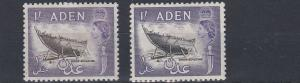 ADEN    1953 - 63    S G  62 + 63         2 X 1/-  VALUES     MH