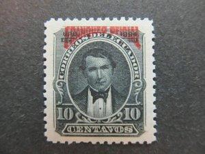 A4P45F10 Ecuador Official Stamp 1894 10c mnh**