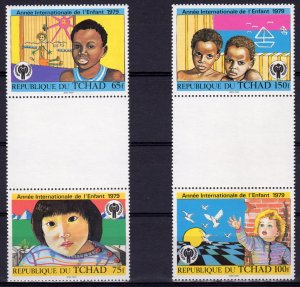 Chad 1979 Year of the Child Set GUTTER-PAIRS DIFFERENT.VALUE MNH  Sc# 374/377