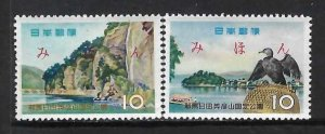 JAPAN 676-77 MNH MIHON [SPECIMEN] X747