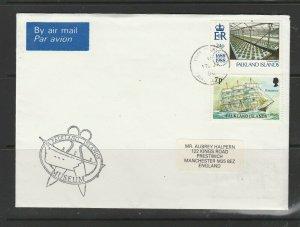 Falkland islands 1996 Cover to england with Govt Departmental cachet, Falklands