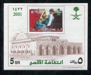 Saudi Arabia 1315a, MNH,2001, map of Israel. x27351