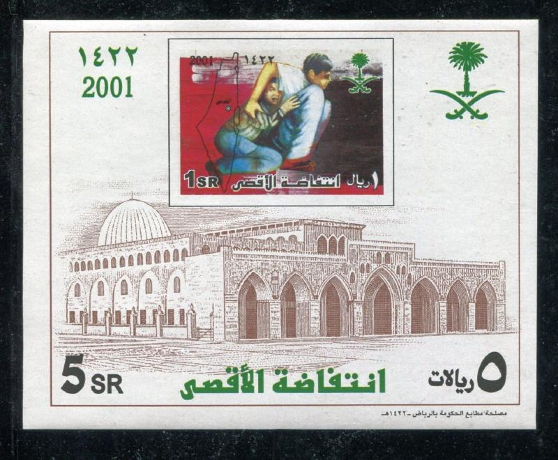Saudi Arabia 1315a, MNH,2001, map of Israel. x27351