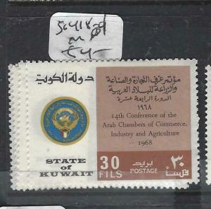 KUWAIT   (PP1305B)  CHAMBER OF COMMERCE  SG 418-9   MOG