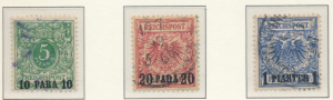 Germany, Offices In Turkey Stamps Scott #8 To 10, Used, Short Set - Free U.S....