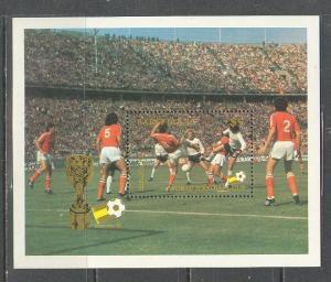 SAINT LUCIA Sc# 582 MNH FVF Souvenir Sheet Spain World Cup