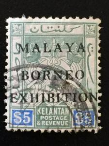 Malaya Kelantan 1922 MBE opt $5 USED SG#36 CV£500 M2142