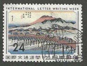 Japan 656  Used