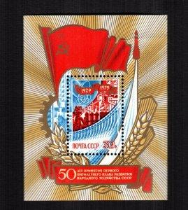 Russia  4762   MNH cat $ 2.00
