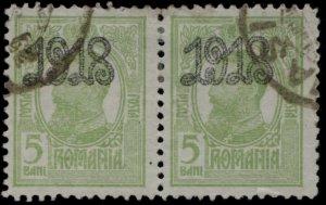 1918 ROMANIA #241 KING CAROL I USED PAIR