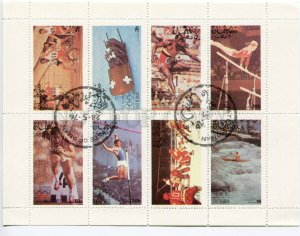 266515 STATE of OMAN 1976 used S/S olympiad