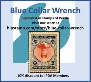Blue collar wrench