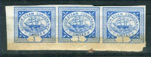 ST.LUCIA; 1872 classic Steam Conveyance Imperf issue Mint MNH 1d. Strip