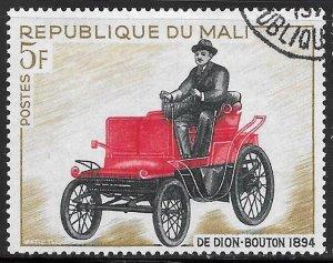 [18527] Mali Used