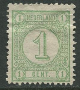 Netherland - Scott 35c- Numerals -1876 - MNG - Single 1c stamp
