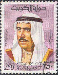 Kuwait #473 Used