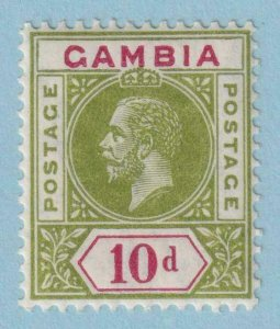 GAMBIA 80  MINT HINGED OG * NO FAULTS EXTRA FINE !