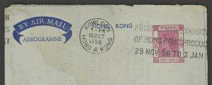 1956 HONG KONG Kowloon 50c AEROGRAMME TO USA