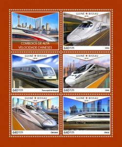 Guinea-Bissau - 2018 Chinese Speed Trains - 5 Stamp Sheet - GB18606a