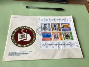 Turkey The Birth Centenary of  Mustafa Kemal Ataturk 1981 stamps Cover 52069