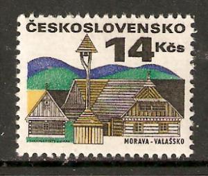Czechoslovakia   #1741  MNH  (1971)  c.v. $2.25