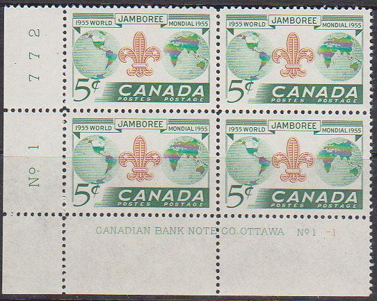 Canada - 1956 Boy Scouts Plates 1 & 2 Matched Sets mint #356