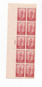PHILIPPINES, SCOTT# 500, PLATE BLOCK OF 10, MNH, OG