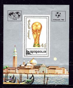 Mongolia 1845 MNH 1990 Soccer souvenir sheet