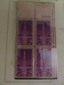 SCOTT 852 3 CENT GOLDEN GATE  INTL.EXPOSITION 1939 OG