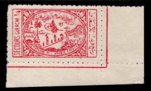 Saudi Arabia Scott RA8 MH* postal tax stamp 1956